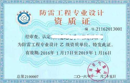 最近这三年的中国防雷业界有两个词最炙手可热:转型升级、防雷检测。